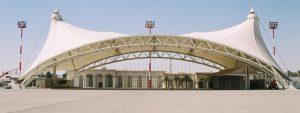Kuwait Airport VIP Plaza 300x113 - Kuwait Airport VIP Plaza